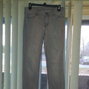 NY&CO grey skinny jeans